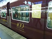 Dscf7635