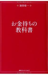 Okanemoti_3