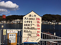 Img_1464_2