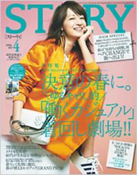 Story_20150228_2